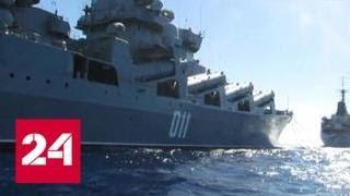 """Путин: наши корабли с ракетами """"Калибр"""" будут нести постоянную вахту в Средиземном море - Россия 24"""
