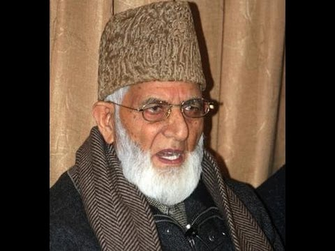 Syed Ali Shah Geelani telephonic speech for  Chicago Kashmir Conference  part 1