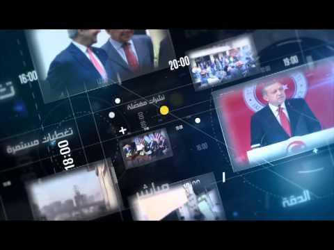 Trt Arapça Haberler Genel Tanıtım