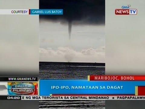 BP: Ipo-ipo, namataan sa dagat