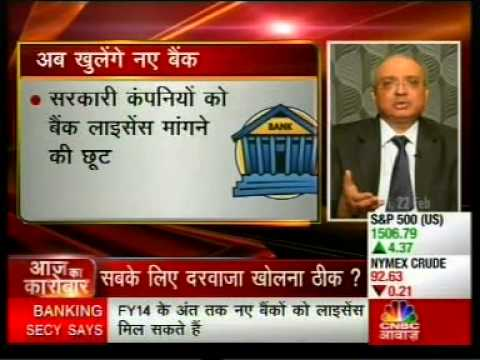 Guidelines Issued By RBI For New Banking Licences, ASHWIN PAREKH CA 220213 2108PM