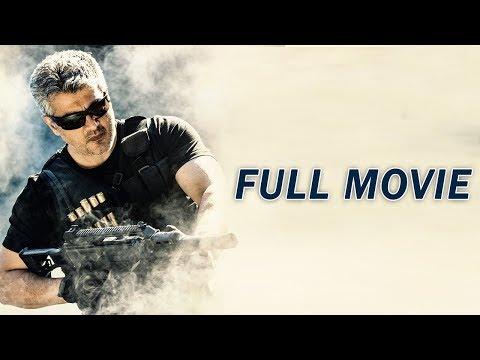 Ajith Latest Telugu Movie 2017 | Telugu...