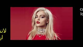 "DJ snake ft. Bebe rexha ""meant to be "" مترجمة"