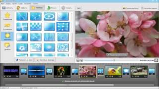 Удобная программа для создания видео из фото(Создавайте красивые видеоролики из фотографий в программе ФотоШОУ PRO: http://fotoshow-pro.ru/ ФотоШОУ PRO - профессиона..., 2013-10-24T11:56:57.000Z)