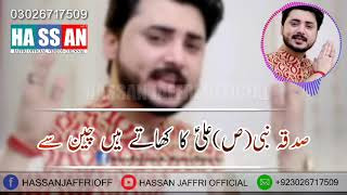 free mp3 songs download - Ali hamza nohay whatsapp status 2019 mp3
