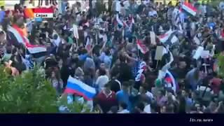 Сирия, война, спасибо России