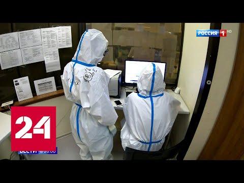 Ситуация усложняется: тревожные сигналы коронавируса в России - Россия 24