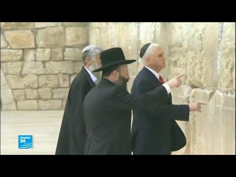 بنس يختتم زيارته إلى الشرق الاوسط دون الاجتماع بالفلسطينيين  - نشر قبل 1 ساعة