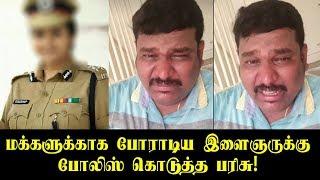 Police Filed Fake case against Durai Gopi