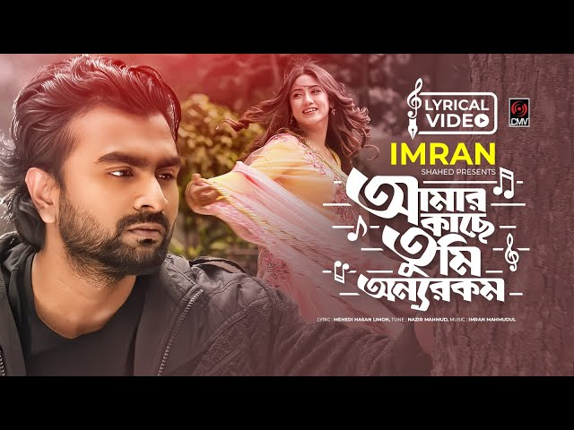 Amar Kache Tumi Onnorokom By Imran Full Mp3 Song Download