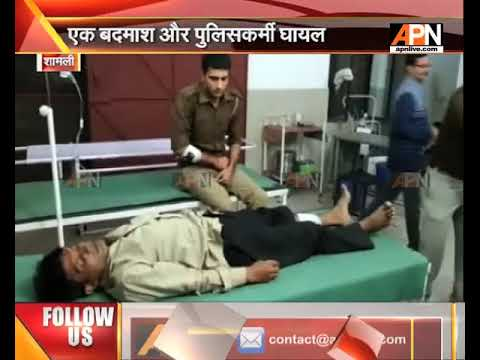 Person got shot in a raid of police in illegal gun making factory in Shamli, UP