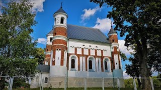 видео деревня Глубокского района
