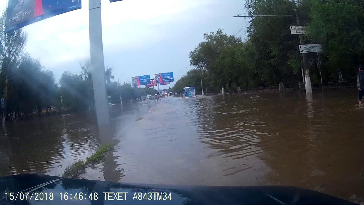 грудь фото наводнения в волгограде подобрать красную