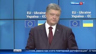 АНАТОЛИЙ ШАРИЙ Украину выкинули из списка кандидатов в члены ЕС