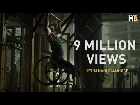 MuscleBlaze Presents Tum Nahi Samjhoge | Saluting The True Spirit Of Fitness