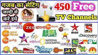 450 TV Channels free on DD Free Dish. Setting Details With Channels List. देखे पेड चैनल बिलकुल फ्री।