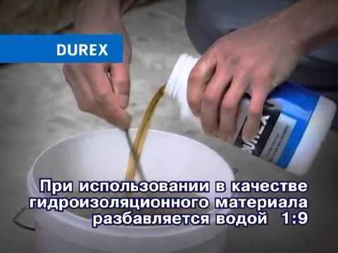 Гидроизоляция ванной комнаты elastikor наливной пол для 3д полов цена