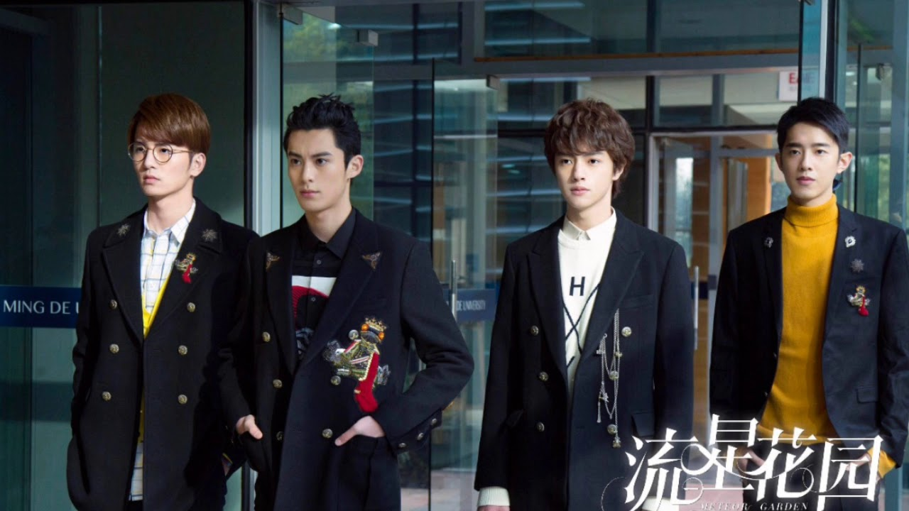 F4 Meteor Garden 2014 Making Memories - F4 (...