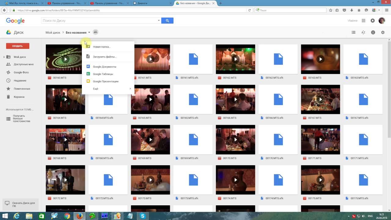 Как скачать файлы с гугл драйв