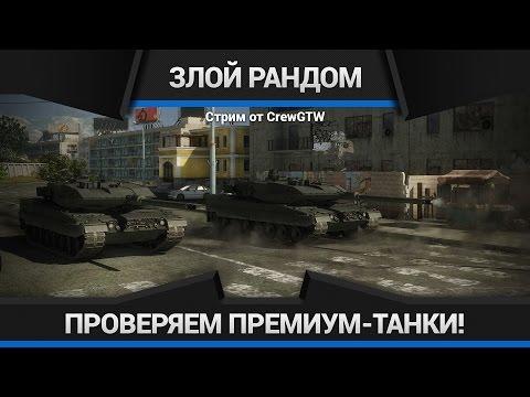 Форум геймеров и читеров 4cheaT