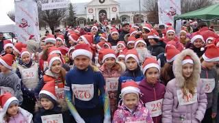 Забіг Санта  Клаусів Біла Церква 2017