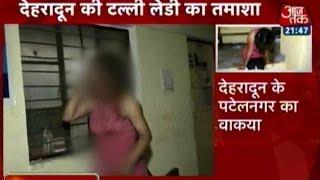 Vishesh: Drunk Girl Goes Insane In Dehradun