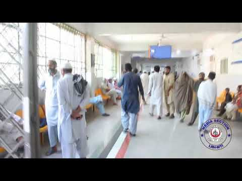 Lady Reading Hospital Peshawar MTI