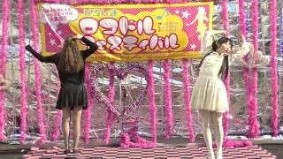 2017.01.22 第62回ひろしまロコドルフェスティバル ニューイヤースペシ...