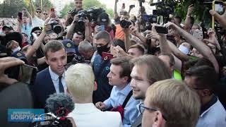 Неожиданная акция сторонников объединённого штаба в Киевском сквере Минска