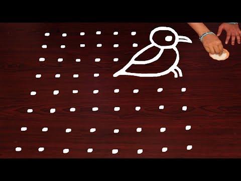 Birds Rangoli Designs Quick & Easy 8X8 Dots Latest Muggulu Collections