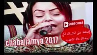 شابة لمياء طحتلي 10 لاف 2017