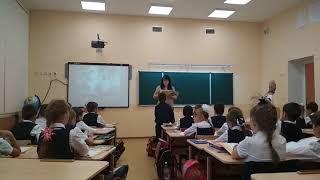 Фрагмент урока по литературному чтению 2 класс
