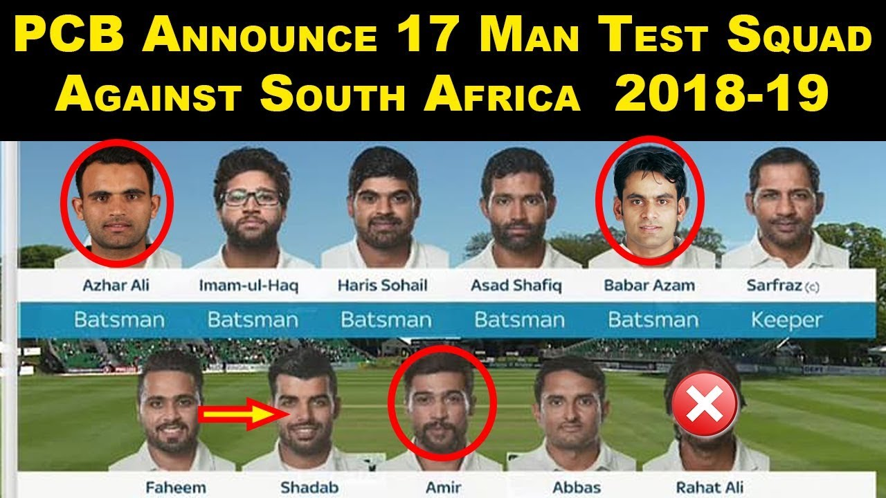 Pakistan Test Team Squad Against South Africa 2018-19 | M ...