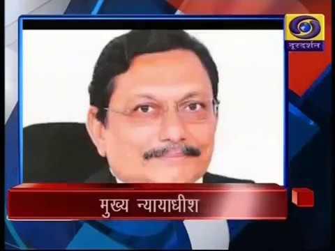 Chhattisgarh ddnews 29 10 19  Twitter @ddnewsraipur
