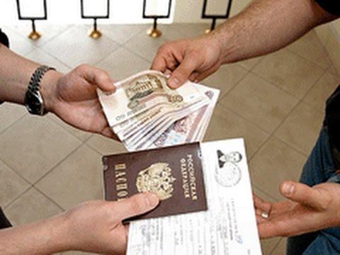 Трудности с пропиской в Туапсе  Бюрократия Краснодарского Края