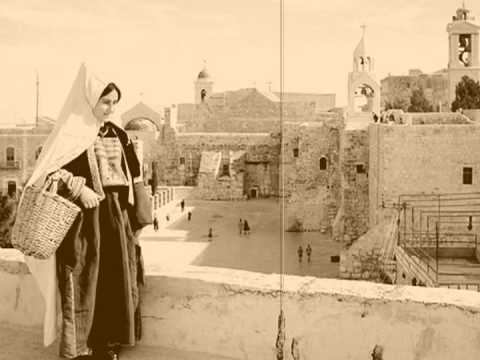 Palestine before 1948