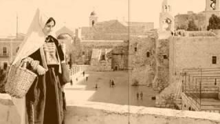 Palestine before 1948
