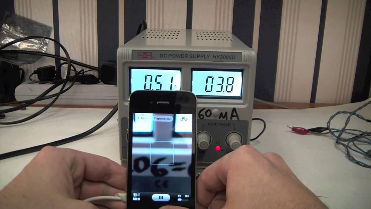 Как сделать диагностику телефона домашние 4