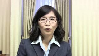 AJEQ Entrevue Série: YAMAGUCHI Izumi (Université Tsuda) 日本ケベッ...