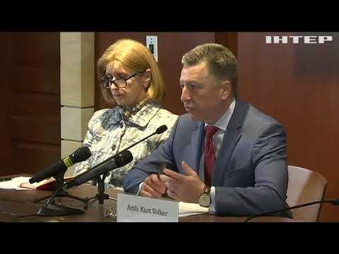Подробности: Курт Волкер готує переговори президентів України та США