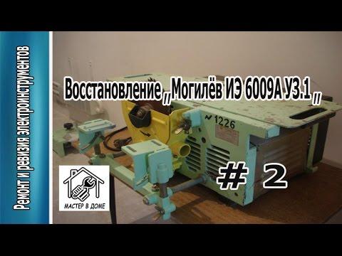 Среднерусский Банк сбербанка России (Московский Банк