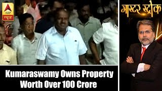 Master Stroke Full (21.05.18): Kumaraswamy Owns Property Worth Over 100 Crore | ABP News