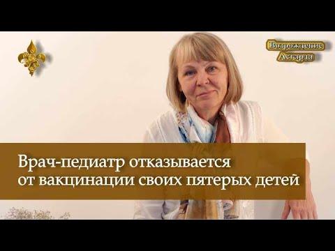 3539 педиатров Москвы, 3258 отзывов пациентов