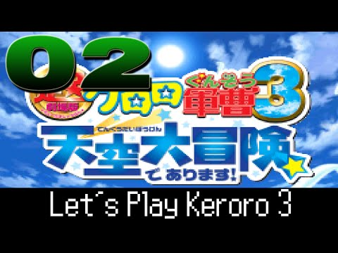 Let's Play | Chou Gekijouban Keroro Gunsou 3: Tenkuu Daibouken - Episode 2