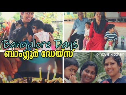2  വർഷത്തിന് ശേഷം ബാംഗ്ലൂരിലേക്ക്  | Happy Times with Family  Vlog | Bangalore Vlog |  Bincy Vlogs