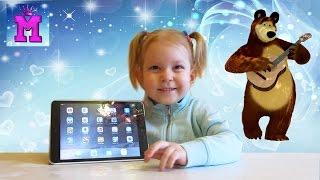 ♛ Маша и медведь играем на ipad обзор игры ipad Детский канал Princess Mariya