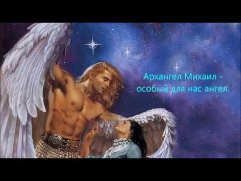 Ключевая нота священнообители Архангела Михаила