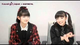 """BABYMETALがKawaii girl Japanに登場! 3月7日に「BABYMETAL×キバオブアキバ」をリリース! ダンスのポイントやBABYMETALにとっての""""メタルとは?""""をきいてき..."""