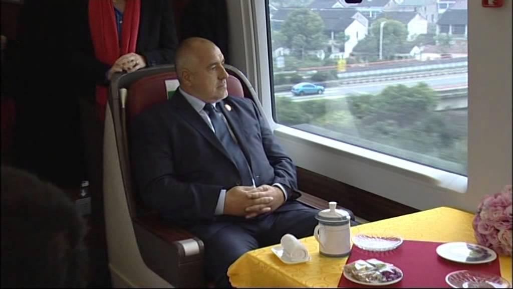 """Премиерът Борисов във """"влака-стрела"""" - (ВИДЕО)"""