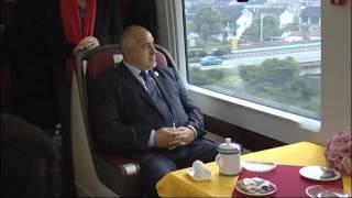 Премиерът Борисов във ''влака-стрела''